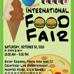 Food Fair Poster - version 2