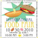International Food Fair Poster
