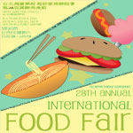 International Food Fair Poster 2