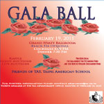 Gala Ball Poster After