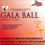 Gala Ball Poster Before