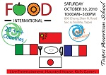 International Food Fair Draft