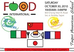 International Food Fair Final