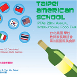 Food Fair Design Poster 1