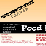 Food Fair Design Poster 2