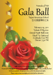 Gala Ball Revised