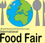 2nd Food Fair Poster