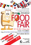 Food Fair Poster Collaborative