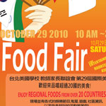 Food Fair Project