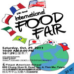 Original Food Fair 2011 Poster