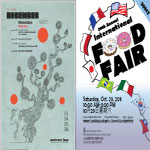 Food Fair 2011 Poster Comparison