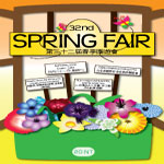 Spring Fair Draft