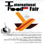 My Food Fair Poster