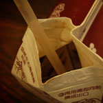 Hunger Day Essay - 12