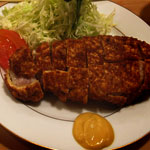 Hunger Day Essay - 4
