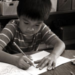 Academic Excellence (Mission Statement)
