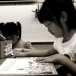 Love for Learning (Mission Statement)