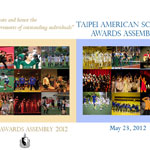 Awards Assembly Brochure