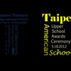 TAS Awards Ceremony Brochure