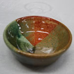 Wheel Thrown Bowl