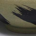 Calligraphy Soup Bowl