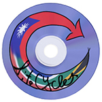 Life Cycle CD Rom