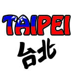 Tourist Map of Taipei