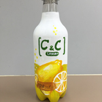 Backpacking: CC Lemon