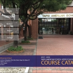 Course Catalog Version II