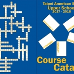 Course Catalog (before alter)