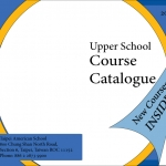 Course Catalog Version 1