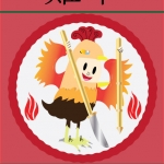 Year of the Chicken Cash Card